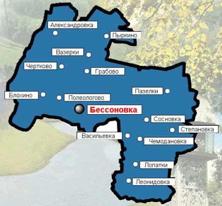 Бессоновский район